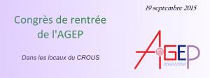 Congrès de rentrée de l'AGEP – 19 septembre 2015