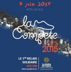L'AGEP participe à la Compète de Paris